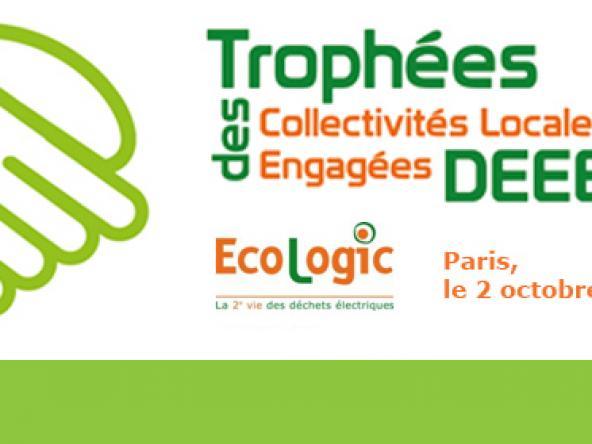 trophees-collectivites-slideshow